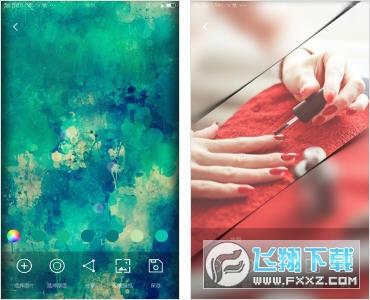 DIY一键制作手机创意氢壁纸v2.4.2 安卓版截图1