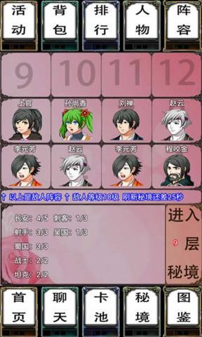 荣耀自走棋中文版1.0最新版截图1