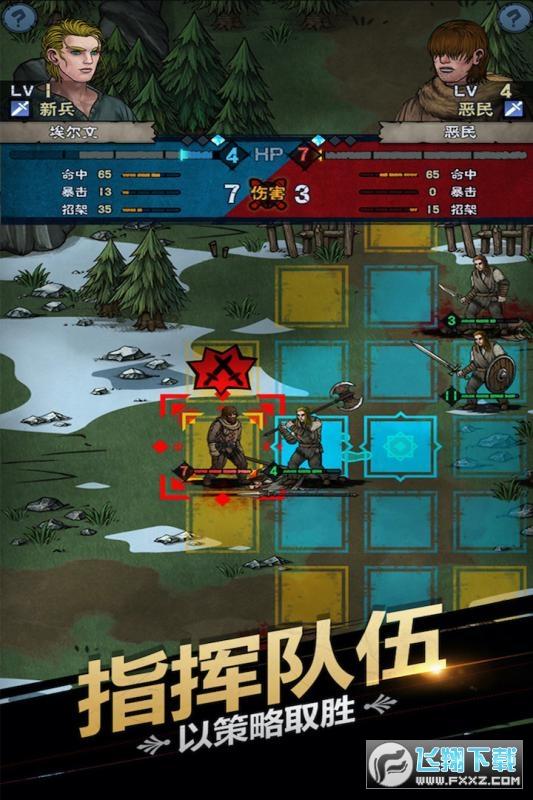 诸神皇冠百度游戏1.1修改版截图2