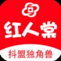 抖盟独角兽兼职appv1.0官方版