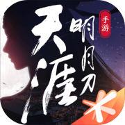 天涯明月刀手游终极测试v0.0.22手机版