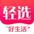 360种草社区轻选app1.0.0官网版