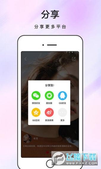 化妆镜子appv1.0.5 官方版截图0