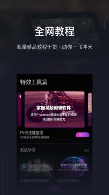 PR手机版app中文版1.0安卓版截图0
