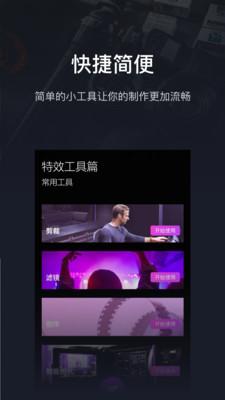 PR手机版app中文版1.0安卓版截图2