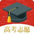 高考志愿宝appv3.06.0618 安卓版