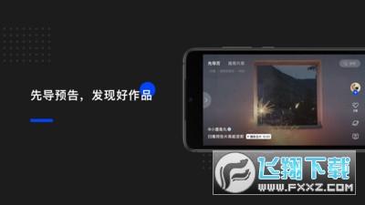 AnMo视频appv1.1.0安卓版截图1