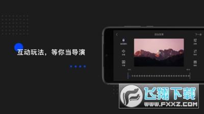 AnMo视频app