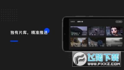 AnMo视频appv1.1.0安卓版截图2