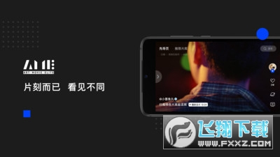AnMo视频appv1.1.0安卓版截图3