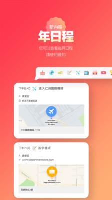 韩爱豆最新版appv7.5.0官方版截图2