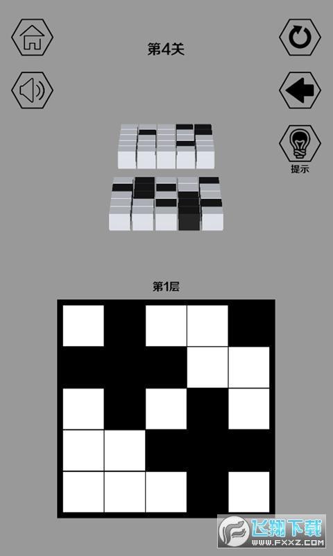 黑白无双游戏手机版1.01免费版截图1