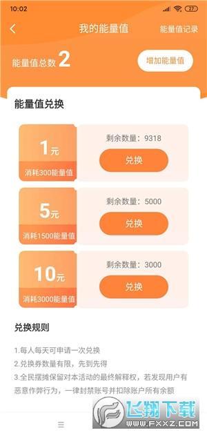 全民摆摊永久分红300元app1.0.2抽奖版截图1