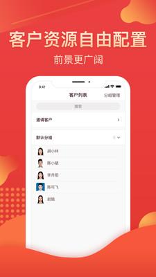 我的华彩app官方版v2.2.0最新版截图1