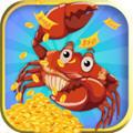 全民养蟹交易平台1.7.4福利版