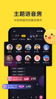 恋爱物语cp最新版2.1.2官方版截图1