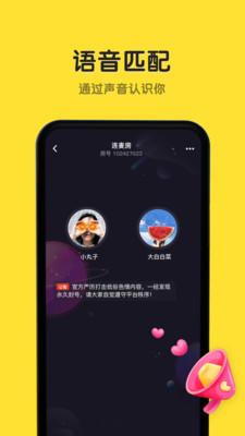 恋爱物语cp最新版2.1.2官方版截图0