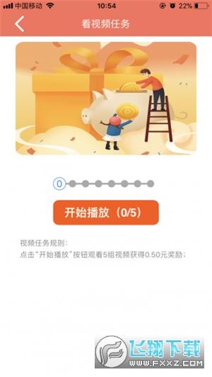 羊毛赚兼职赚钱app1.0安卓版截图2