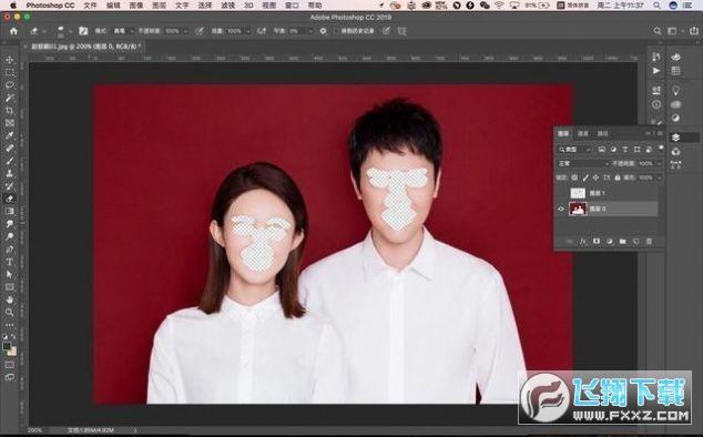 抖音很火的ai换脸工具v1.0.3破解版截图1