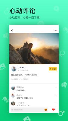 余你vlog婚恋app