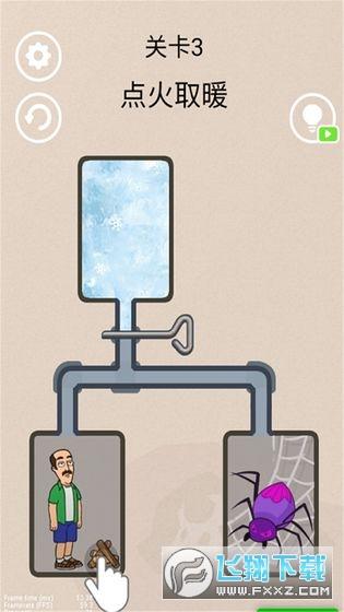 冰封蜘蛛手机版v3.6.01免费版截图0