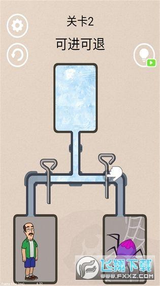 冰封蜘蛛手机版v3.6.01免费版截图2