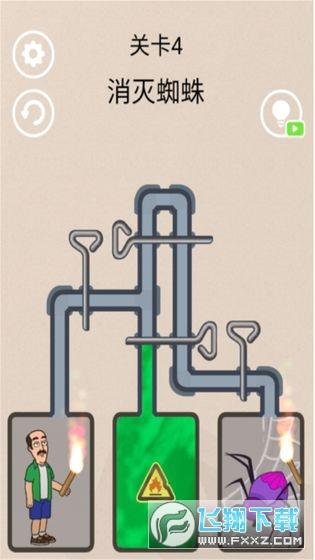 冰封蜘蛛手机版v3.6.01免费版截图3