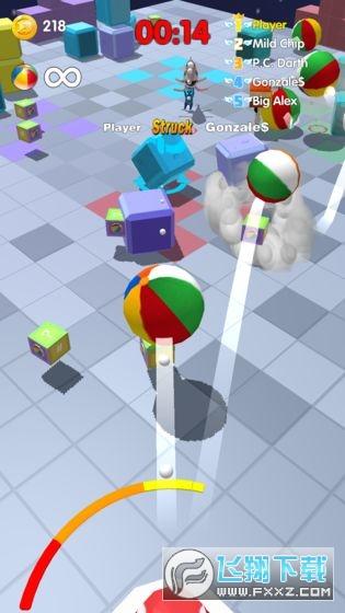 玩偶派对手游v1.0.1官方版截图2