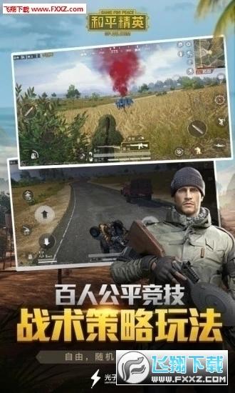 千仙画质大师sg优化最新版1.0免费版截图2