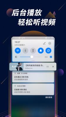 新浪微博星球视频号app1.6.1正式版截图0