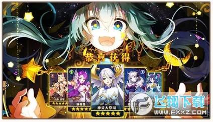 银魂之刃福利版手游1.0.47官方版截图1