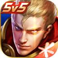 王者榮耀三分奇兵體驗服v1.53.1.10最新版