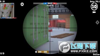 人类射击战场安卓版v1.0官方版截图1