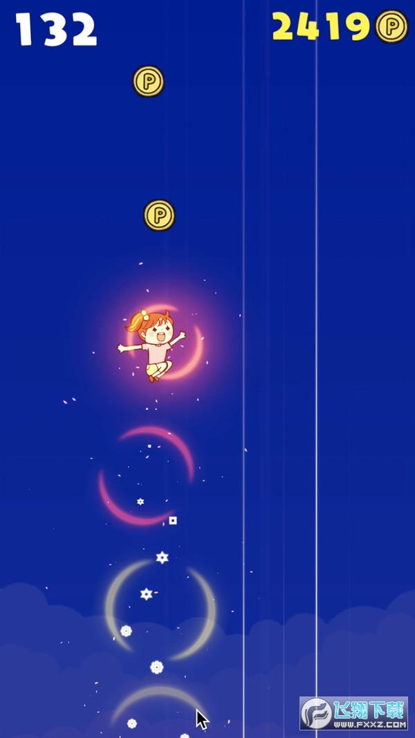 跳上天空的女孩安卓版v1.0最新版截图1