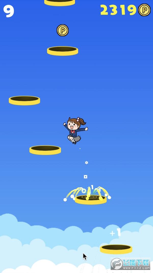 跳上天空的女孩安卓版v1.0最新版截图2