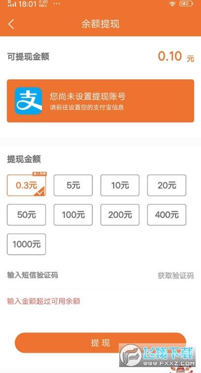 淘豆兼职平台手机赚钱app3.1.0福利版截图2
