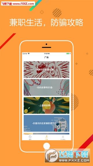 桔子打字平台赚钱福利v1.0安卓版截图1