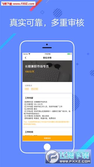 桔子打字平台赚钱福利v1.0安卓版截图0