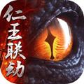 猎魂觉醒仁王版官方版v1.0.345687最新版