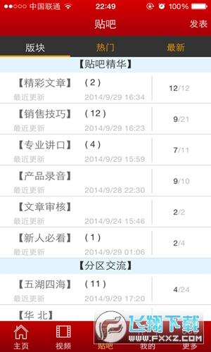 中国地摊批发网手机版1.0.6官方版截图1