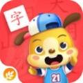 麦田认字app手机版v3.3.8免费版