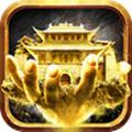 皇城传奇BT版送顶级时装1.0.0苹果版