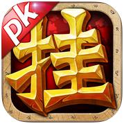 游戏开挂神器appv1.0福利版