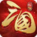 红包三国高爆版1.24.1官方版