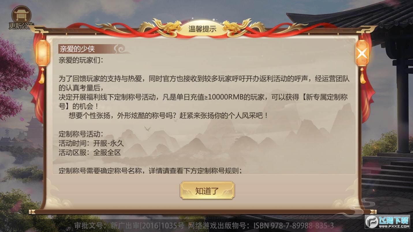 紫青飞月官方版v42.0最新版截图2