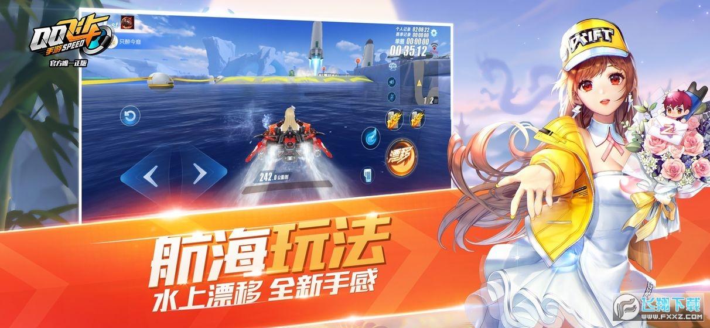 QQ飞车手游单机无需联网版v1.19.0.61156高仿版截图3