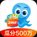 2345王牌联盟赚钱appv4.4.1官方版