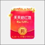 天猫京东618任务全自动挂机软件v4.3手机版