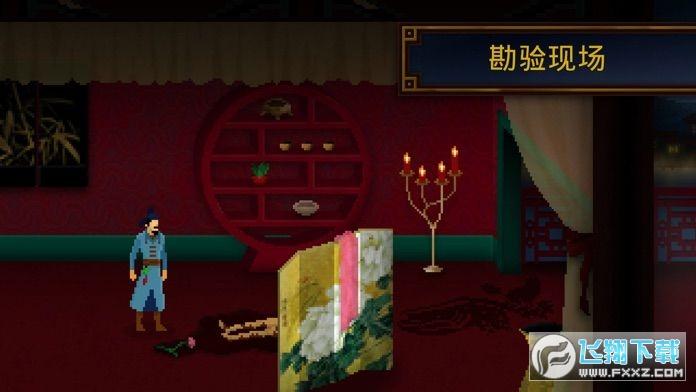 狄仁杰之锦蔷薇中文版
