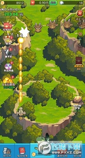 萌龙骑士玩游戏抽手机版